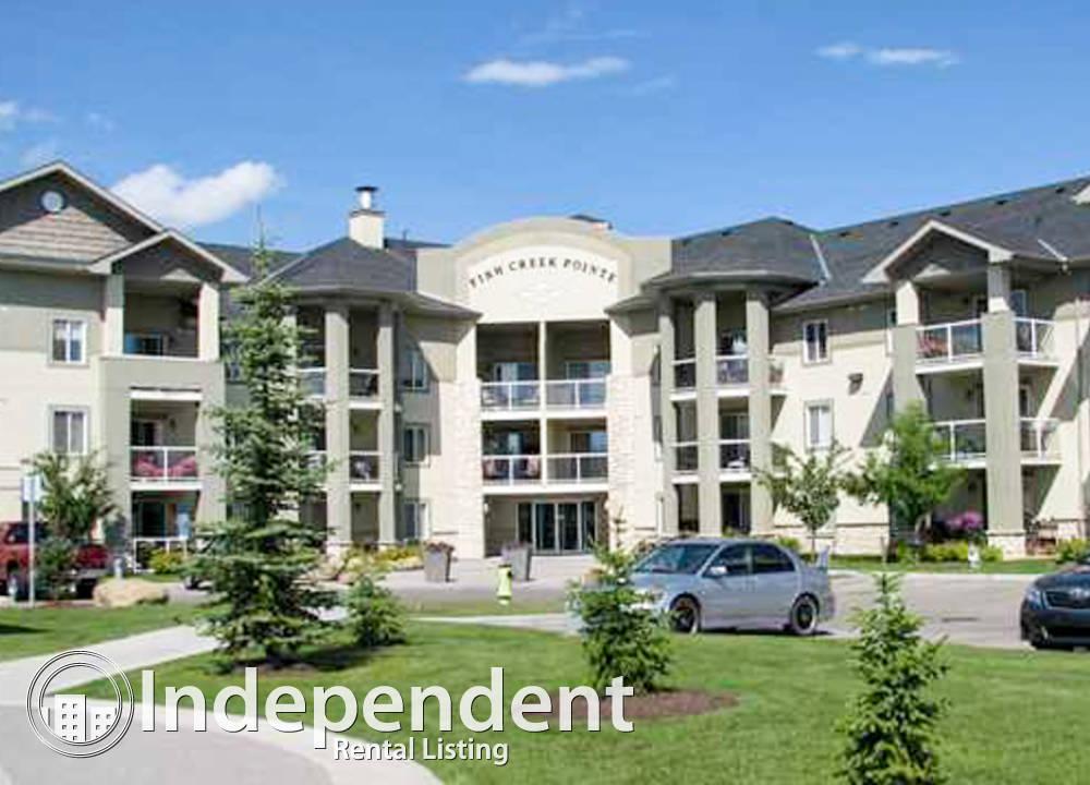 2310 - 2518 Fish Creek Blvd. SW, Calgary, AB - $1,645