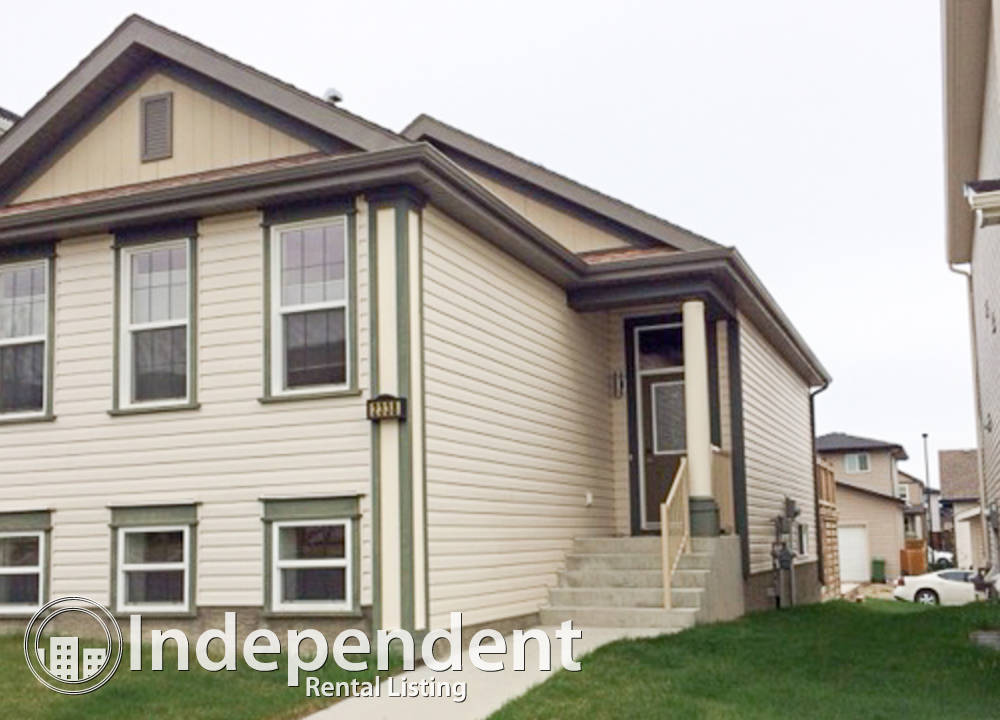 2338 Reunion Street, Airdrie, AB - $1,950