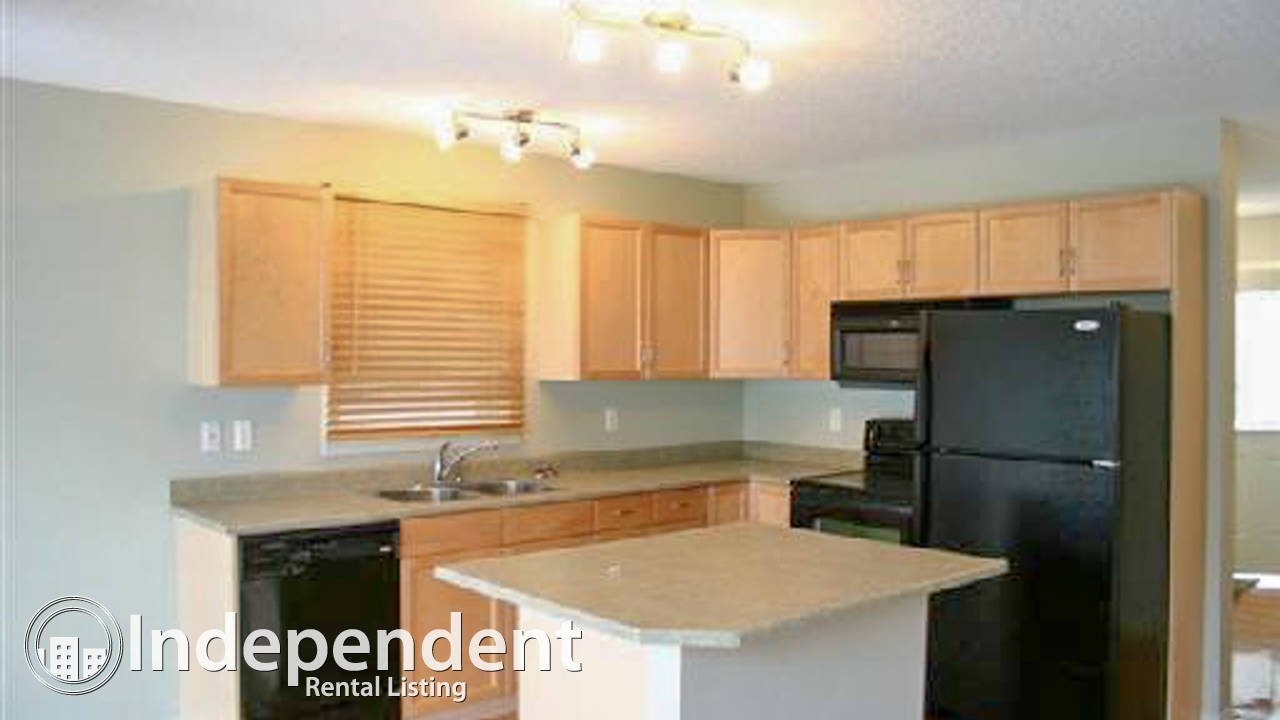 2 Bedroom Townhouse for Rent in Sherwood Park