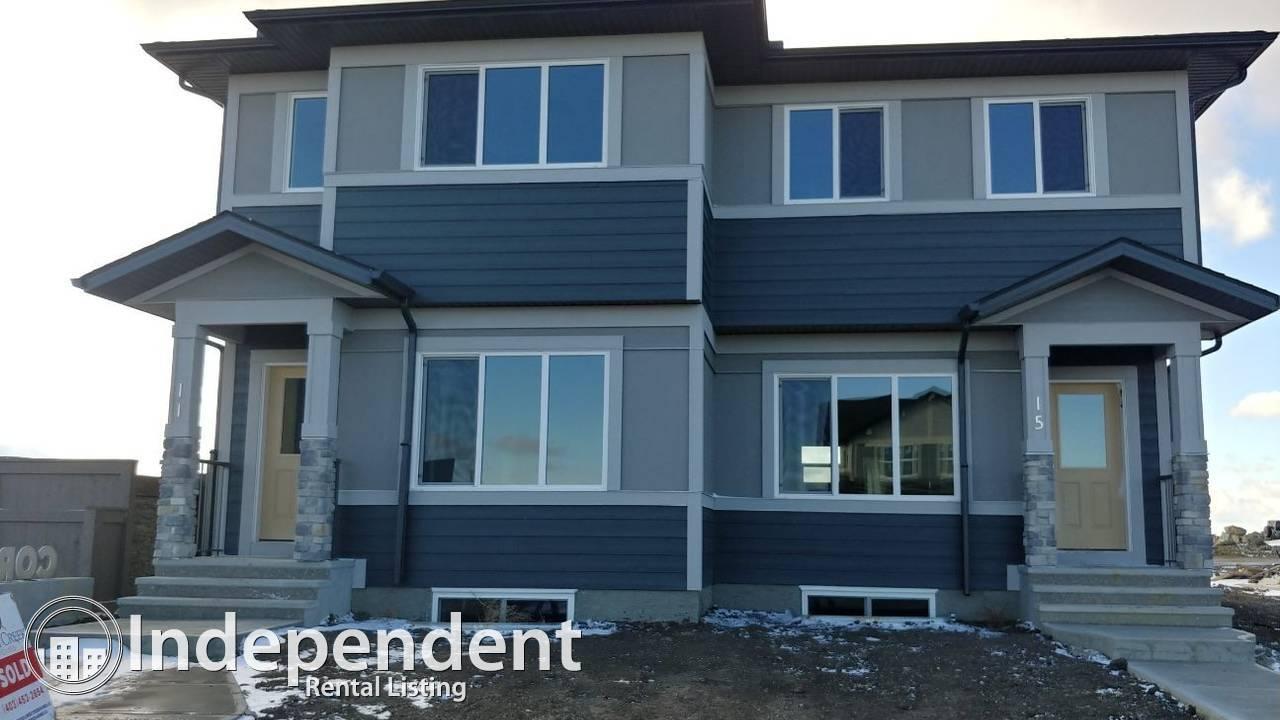 1 Bedroom Basement Suite For Rent in Cornerstone