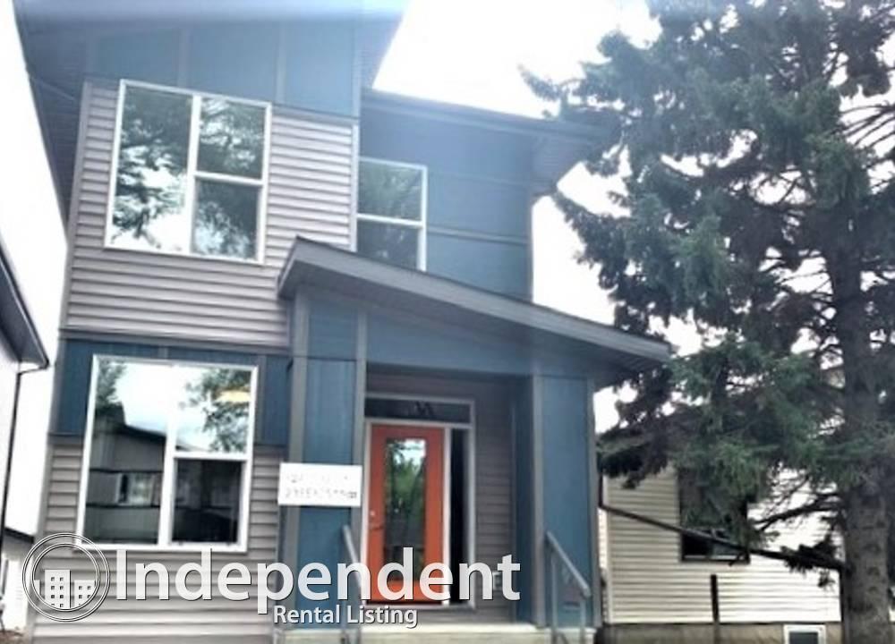 12107 122 ST NW, Edmonton, AB - $1,800