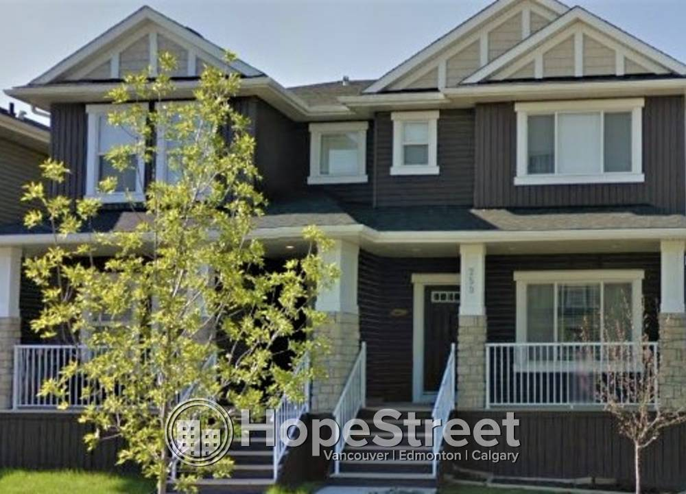 259 Redstone Drive NE, Calgary, AB - 1,750 CAD/ month